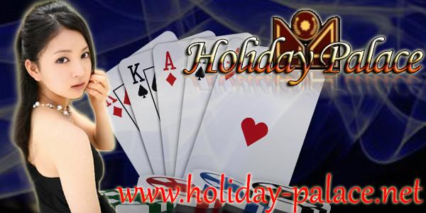 เล่น holiday palace ,holiday palace ,บาคาร่าออนไลน์